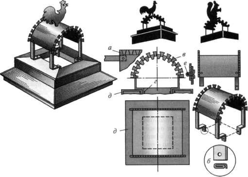 Схема изготовления дымника со сводчатой крышей